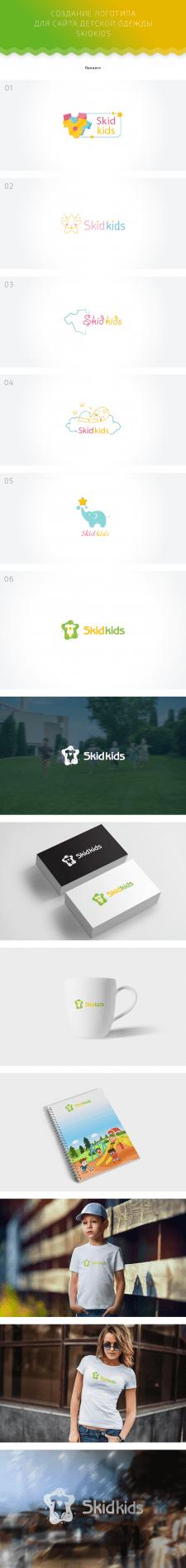 Логотип | Skidkids