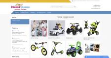 Продвижение магазина детских товаров