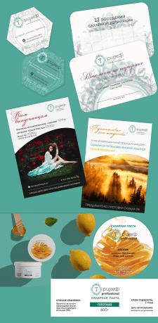 Логотип, печатная продукция, визитки, этикетки