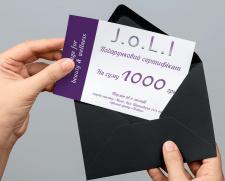Подарнковий сертифікат J.O.L.I