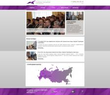 Адвокатское бюро «Карпов, Тараборин и партнеры»