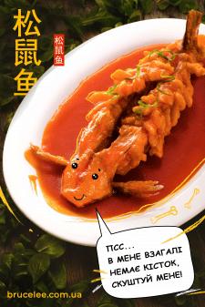 плакат для ресторана