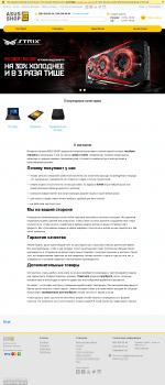 Интернет-магазин ноутбуки, планшеты (asus-shop)