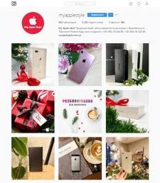 Оформлення та ведення акаунту на Instagram
