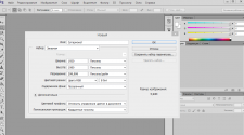 Дизайн Full HD сайтов