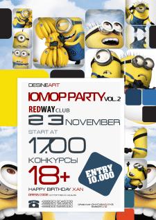 "Афиша вечеринки ""Юмор Party"""