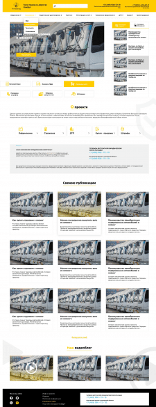 Сайт под ключ (блог)