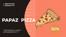 Пиццерия PAPAZ