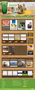 Редизайн, обновление магазина Woodler.ua