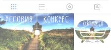 Дизайн сетки/постов в Instagram