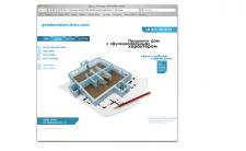 Сайт визитка для продажи дома
