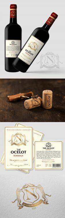 Этикетки вина