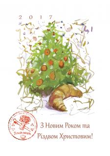 Новогодняя открытка, елка