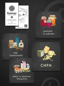 Логотип, визитка, оформление магазина в ФБ
