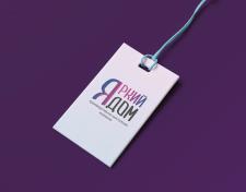 Логотип для монтажной компании