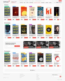 Дизайн для сайта по продажи книг