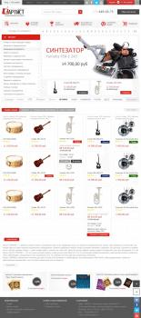 Интернет Магазин (Музыкальные Инструменты)