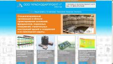 Краснодар Проект