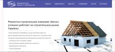 Ремонтно-строительная компания Zarus