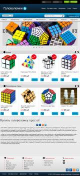 """Дизайн интернет-магазина """"Головоломки"""""""