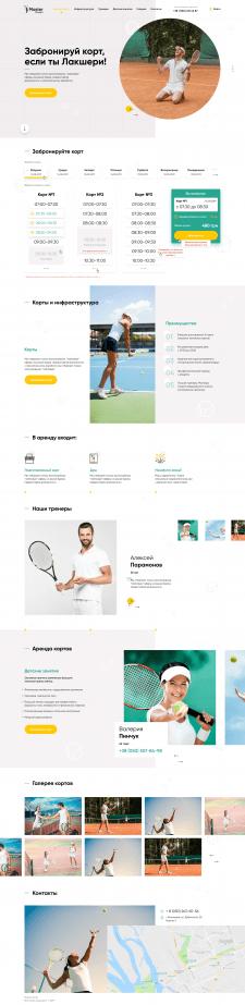 Landing page Master Tennis