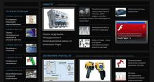 Технический WEB-портал