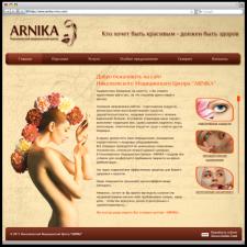 Разработка сайта для медицинского центра «ARNIKA»