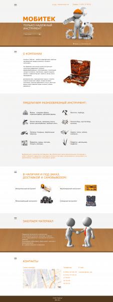 Дизайн сайта компании МОБИТЕК