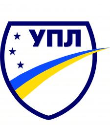 Лого УПЛ