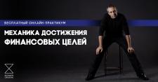Баннер фейсбук Вебинар Кузавов