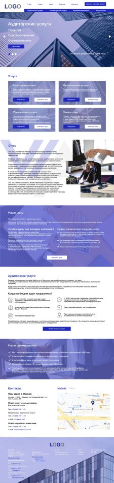Первая страница сайта, предоставляющего услуги по