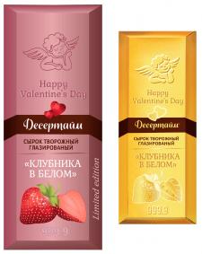 Дизайн упаковки для творожного десерта