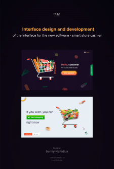 Smart store cashie - Interface design