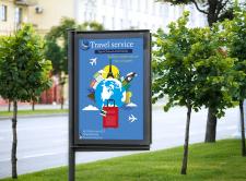 Ситилайт для туристичної компанії