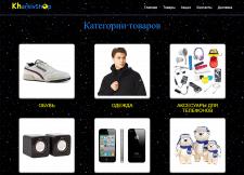 KHARKIVSHOP