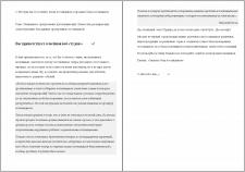 Пример письма в рассылке при продвижении веб-студи