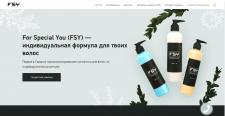 Веб сайт FSY, продажа индивидуальных шампуней