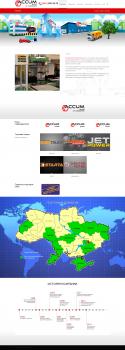 Аккумтрейд - производство и продажа аккумуляторов