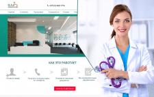 Разработка сайта медицинского сайта в Израиле