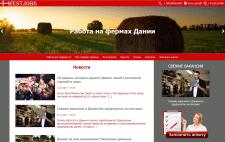 Корпоративний сайт кадрової агецнції Westjobs