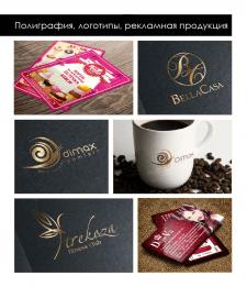 Логотипы, фирменный стиль, визитки, полиграфия