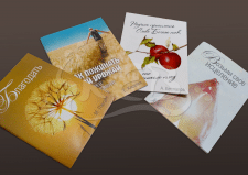 Дизайн обложек мини-книг