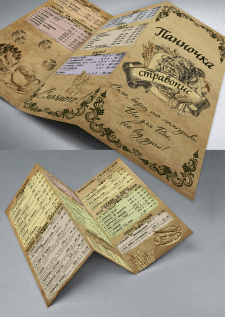 Дизайн буклета меню