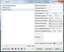 Програма відображення даних для валідатора