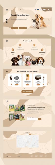 Сайт приют домашних животных