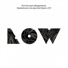 Логотип для объединения эко-архитекторов LOW
