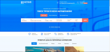 Проект  Туристическое агент