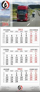 Дизайн календаря для транспортной компании