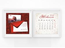 Весільний календар