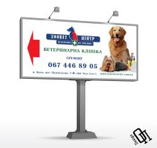 Борд для ветеринарной клиники